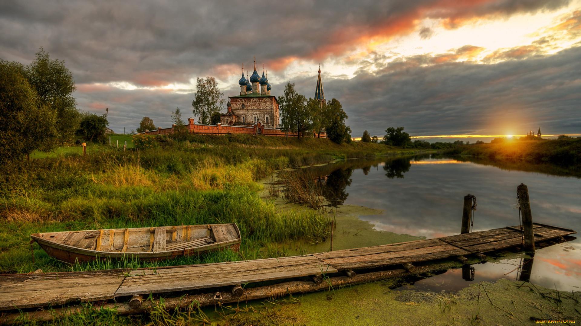Hd фото русское 94838 фотография